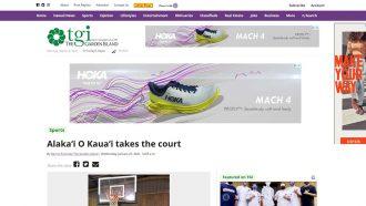 Alaka'i O Kaua'i takes the court