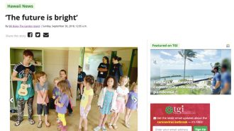 'The future is bright'